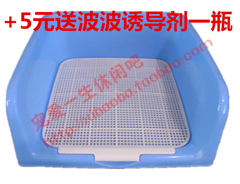 Special offer pet toilets Dog toilet resin toilet plastic mesh + 5 yuan to send revulsant