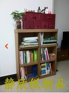 瓦楞纸家具 纸板家具 储物架 简易书架 书柜置物架纸箱纸盒