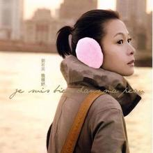Rene Liu and South Korea cute plush earmuffs Earmuffs Ear warm warm hot goods must be MM