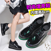 The increase in women's shoes with thick soles slope plus velvet lace up shoes casual shoes in winter muffin female children all-match new fashion