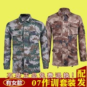Allotment of genuine new men's and women's jungle camouflage camouflage desert camouflage uniforms summer and winter uniforms for training uniforms