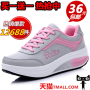 In the summer of 2017 new female genuine shake shoes casual shoes Korean shoes running shoes soled shoes breathable