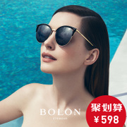 2017 Tyrannosaurus Anne Hathaway star sunglasses sunglasses HD Polarized Sunglasses female BL6029