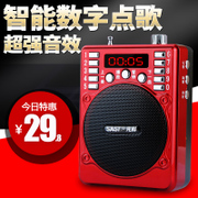 SAST/ SAST 860 radio card speaker portable MP3 mini audio old age music player