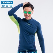 Decathlon sunscreen suits male split surfing long-sleeved swimsuit jellyfish quick-drying sbt