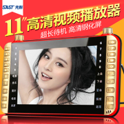 SAST/ SAST K167KK Claus theater machine 11 inch high-definition video player 7 singing machine radio 9