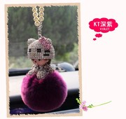 Kiki car accessories love vehicle interior rearview mirror ornaments Jushi diamond crystal interior products