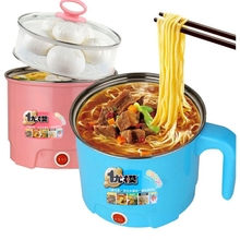 Creative home appliances University dormitory artifact pot lazy kitchen small supplies home life daily merchandise gift