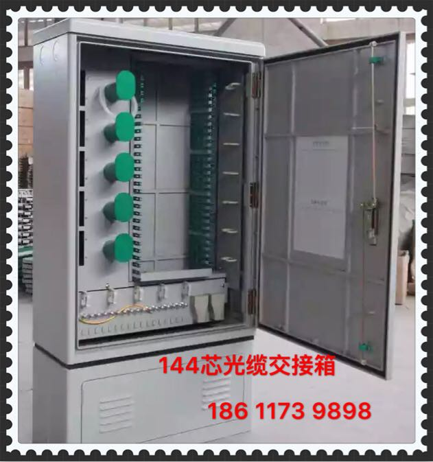 144 core optical cable transfer box, 288 core, 576 core SMC optical transmission box, telecommunication, radio and TV communication project, preferential price supply