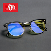 Anti blue eye glasses mobile phone computer without eye protection anti myopia degree Pingguang male female radiation proof glasses