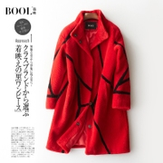 Haining Baou wool coat cashmere coat collar female long single breasted 2016 winter new