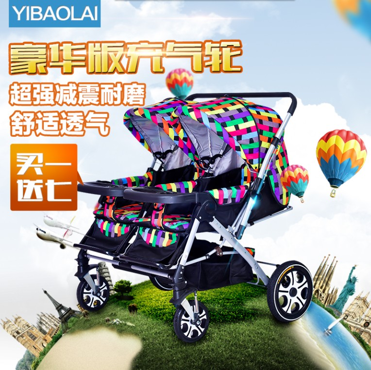 Billion Bollywood landscape shock absorbing twin baby strollers super senior high-wheeled vehicles can be broken wings lie flat