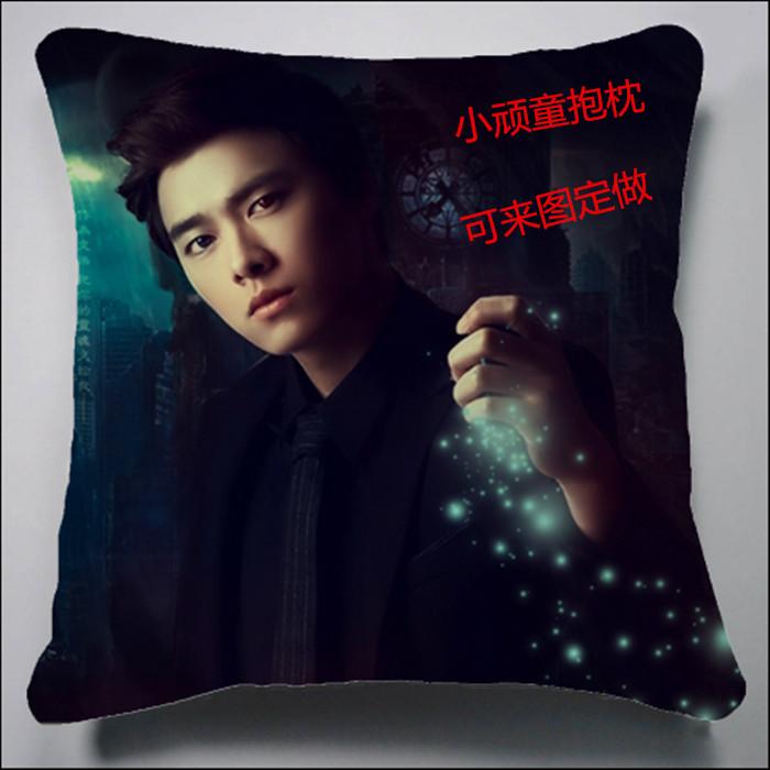 李易峰 古剑奇谭 DIY明星午睡抱枕头定做 家居用沙发靠垫订制含芯