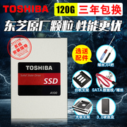 Send package Toshiba/ Toshiba A100 SSD non 128G desktop notebook solid state disk in