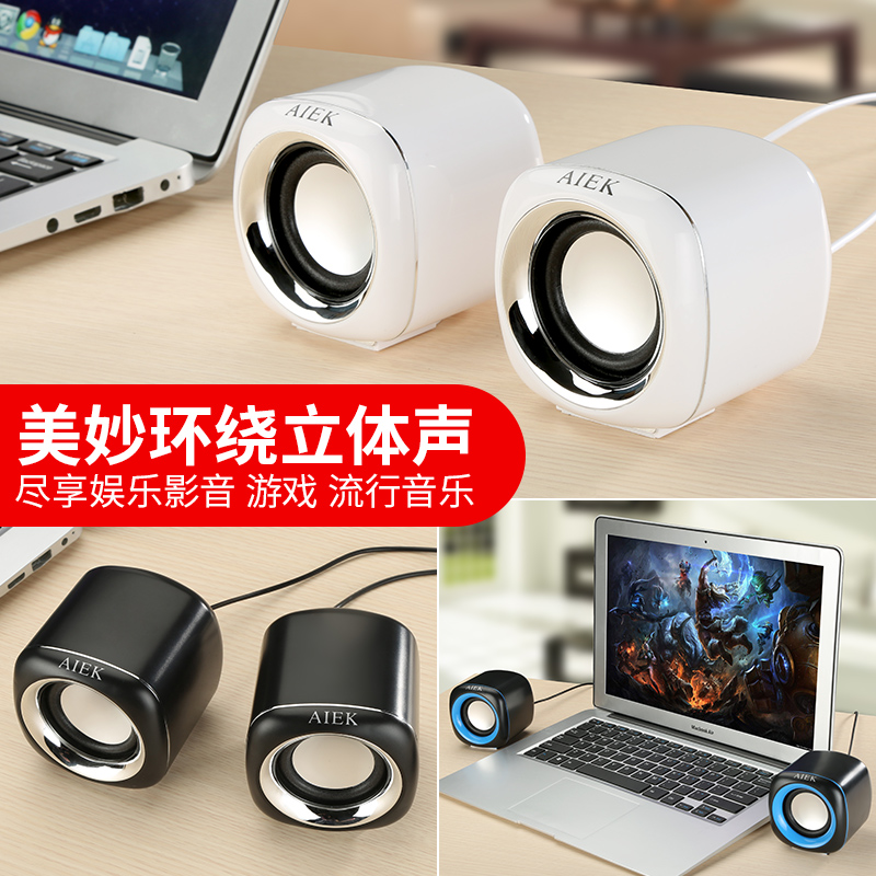 Crash resistant mini portable subwoofer, speakers, notebooks, desktop computers, mobile phones, USB multimedia, small audio