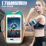 Touch arm package running Apple 7 mobile arm arm bag men and women's fitness equipment arm wrist bag bag