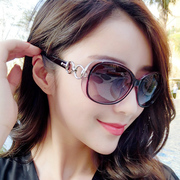 Women's fashion sunglasses sunglasses women's 2017 new fashion elegant Korean retro round face glasses