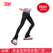 Ice butterfly figure skating training pants skating wear women children skating training suit winter skating dress pants