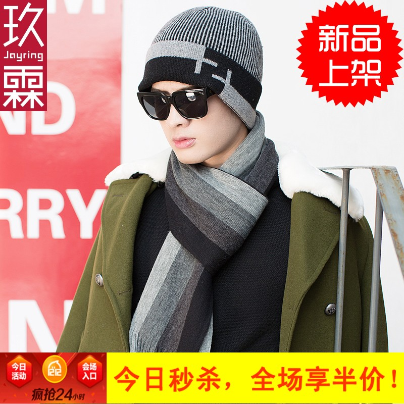 Cabinet brand hat, autumn and winter thick glove suit, warm two pieces of wool and two pieces of men's scarf Korean version