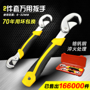 AI Ruize universal wrench multifunctional universal adjustable wrench quick opening clamp Activity Kit in Germany