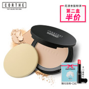CORTHE especially powder makeup counter genuine bronzing powder Concealer lasting nude make-up oil powder Korea