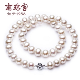 南珠宫爱心间 淡水珍珠项链 强光白色 送妈妈可加长款毛衣链