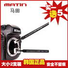 Martin jelly pen SLR Canon camera sensor element photoreceptor ccdcmos cleaning and maintenance of the full-frame