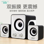 A8 HIRALIY notebook desktop PC 2.1 multimedia audio mini speaker heavy bass gun effect