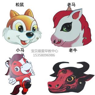小马过河动物头饰 儿童情景剧舞台表演道具 幼儿园演出面具头箍