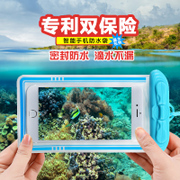 Mobile waterproof bag apple 7/6plus diving set of universal swimming hot springs to take a picture of the waterproof cover HUAWEI