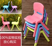 Genuine plastic backrest chair thickening children's desks and chairs baby small stool kindergarten special chair bag mail