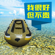 Genuine thickening kayak two or three four Camo, 2 people, 4 inflatable boats, boats, rubber boats, fishing boats, floating boats