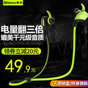 Shinco Shinco/ TY112 wireless Bluetooth headset wearing earplugs running Apple 7 ear ear