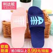 Women's home in the home of the bathroom slippers in the domestic anti - false bottom couple bath home children cool slippers summer