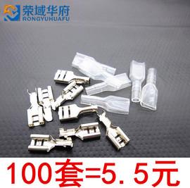 插拔式接线冷压端子铜接插件6.3/4.8/2.8mm插簧端子+护套母接头