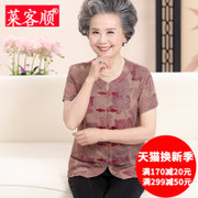 The elderly woman mother dress suit short sleeved summer two piece 60-70-80 year old woman clothes grandmother