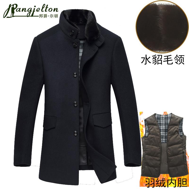 邦爵尔顿2016冬季 中年男士貂毛领羽绒内胆毛呢大衣保暖羊毛外套