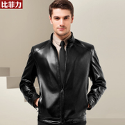 Haining leather male sheep skin leather jacket and winter men cashmere leather jacket slim Han Banchao thickening