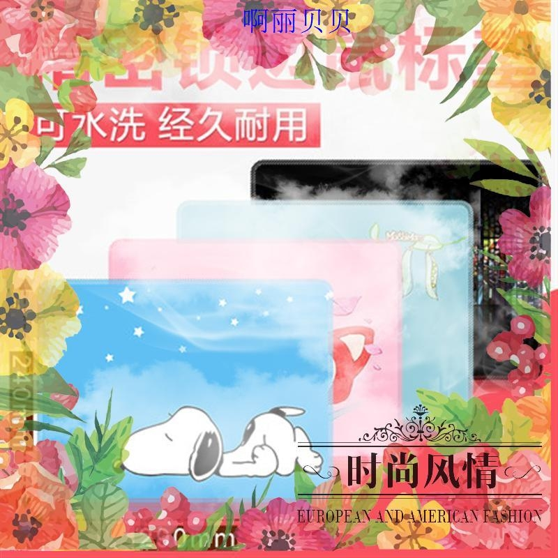 Small and home office game mouse pad and lovely cartoon table mat, mouse pad lock when personality is creative cushion