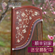 Carry forward the multifarious professional grading test Zheng 330 children learning to play the zither Yangzhou adult instruments