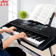 Melos multi-function keyboard 61 keys like intelligent piano keys for adult beginners entry for children kindergarten teaching