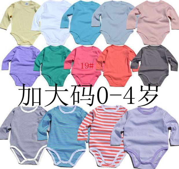 The new yarn dyed cotton candy XL baby baby clothes long triangle climb clothes clothes clothing Kazakhstan fart