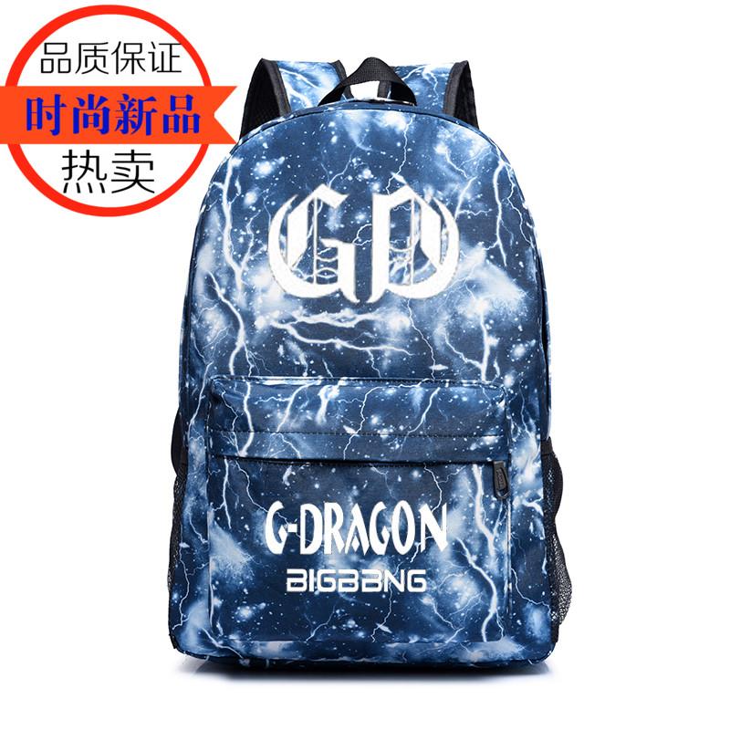 新款GD权志龙同款闪电图男女情侣背包学生书包休闲旅行包bigbang
