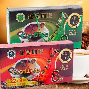 捷品云南小粒咖啡 60条