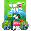 I studied history textbooks disc CD genuine learning phonetic young children early education cartoon dvd hanging Books