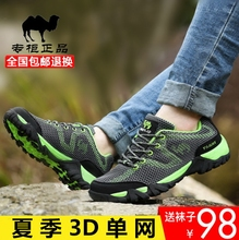 Spring and summer mesh shoes men's shoes travel casual sports shoes non-slip shoes lightweight men's breathable hiking outdoor shoes