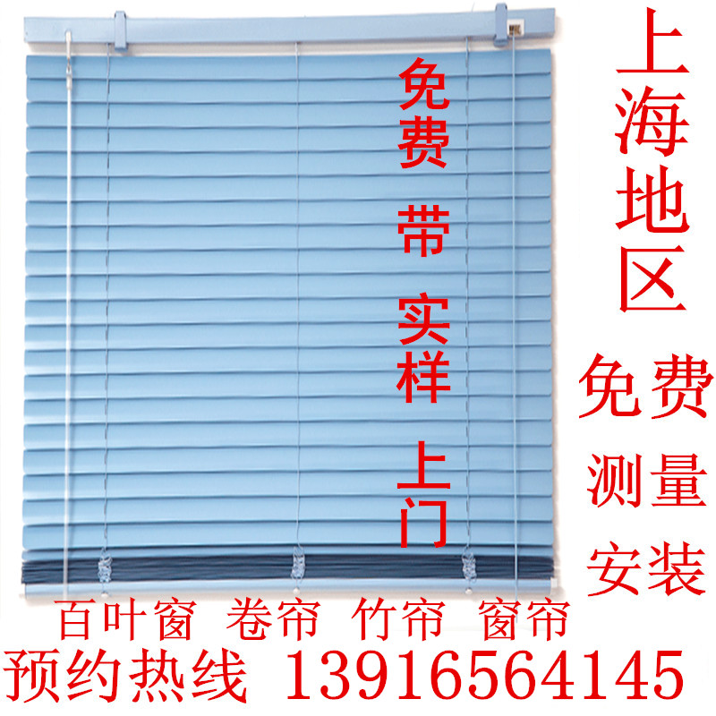 Curtains of Shanghai Engineering Office of roller blinds vertical curtain drapery curtains free measuring installation