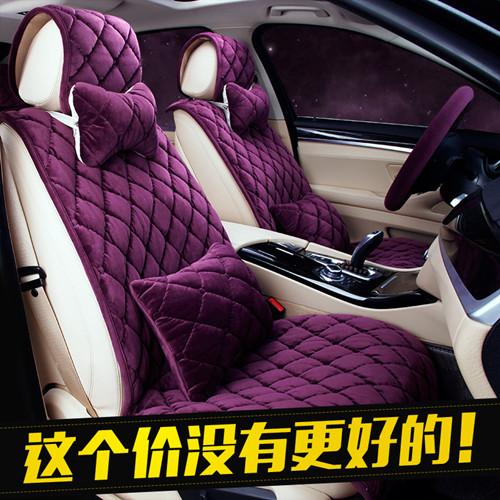 冬季新款汽车坐垫短毛绒车垫套朗逸速腾xrv迈腾哈弗H6H2通用座垫