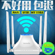 Tengda F6 wireless router WiFi unlimited oil leakage through the wall of the king of high-speed fiber optic telecommunications through the wall