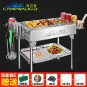 Lu Lu barbecue outdoor 3 -5 people a full set of tools for home charcoal portable stainless steel grill